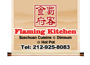 Flaming Kitchen Chinese Restaurant, New York, NY